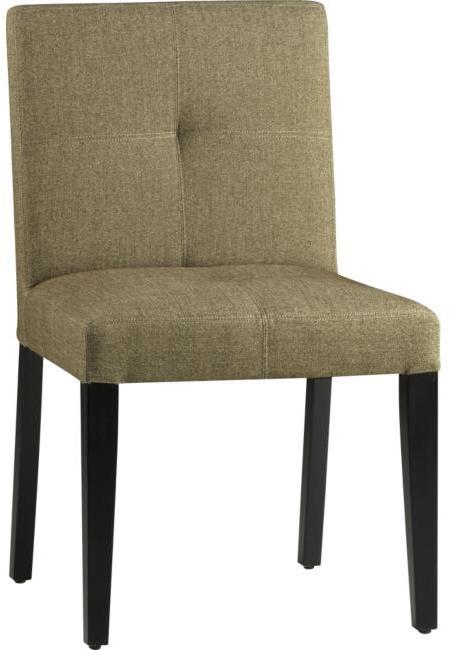 Epoch Side Chair