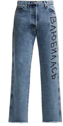 Natasha Zinko Logo-print jeans