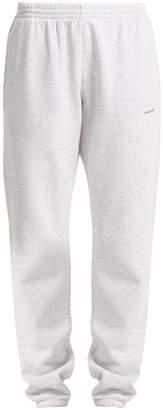 Balenciaga Copyright logo track pants