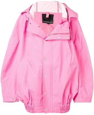 Cheng Peng water-resistant oversized jacket