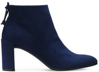 The Lofty Bootie $498 thestylecure.com