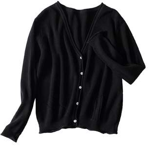 Goodnight Macaroon 'Nora' Distressed Rib-Knitted Button-Up Cardigan (5 Colors)