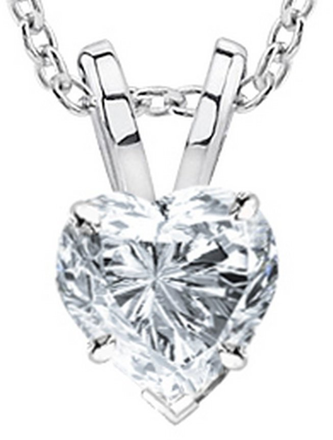 Houston Diamond District 2 Carat 14K White Gold Heart Diamond Solitaire Pendant Necklace Color SI1 Clarity