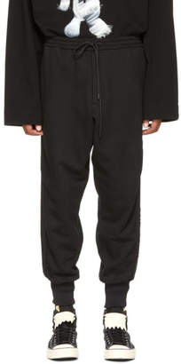 Juun.J Black Cuffed Jogger Pants