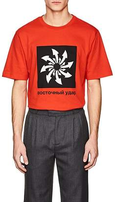 Gosha Rubchinskiy Men's Arrow-Print Cotton T-Shirt