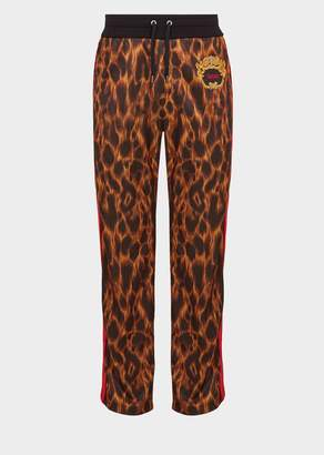 Versace Animalier Print Sweatpants