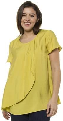 Ulla Popken Plain Straight Cut Round Neck Blouse with Short Sleeves