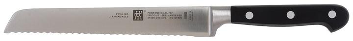 Zwilling J.A. Henckels TWIN Pro 'S' 8 Bread Knife (Black) - Home