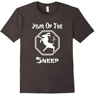 Year of the Sheep Shirt Chinese Zodiac TShirt Graphic Tee