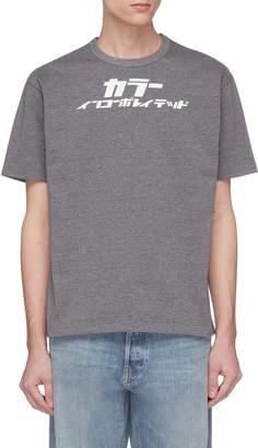 Kolor Japanese print T-shirt