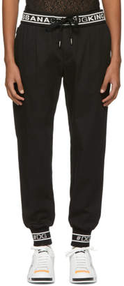 Dolce & Gabbana Black Twill Logo Lounge Pants