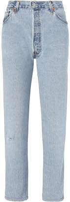 Relaxed Destroyed High-Rise Jeans