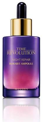 MISSHA Time Revolution Night Repair Science Activator Ampoule 50ml $49 thestylecure.com