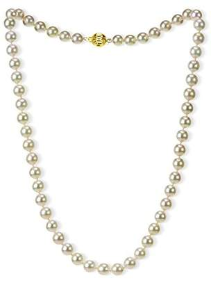 18k Yellow Gold 7.5-8mm AAAA Hand-Picked Japanese Akoya Cultured Pearl Ball Clasp Necklace
