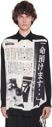 Yohji Yamamoto Printed Viscose Shirt