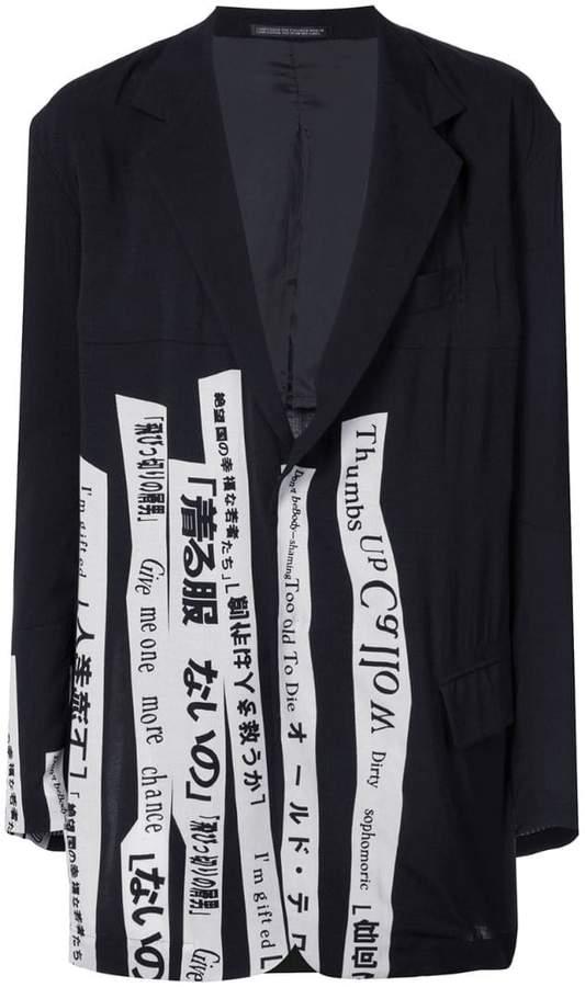 slogan blazer jacket