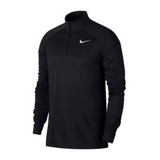 Nike Quarter-Zip Pullover