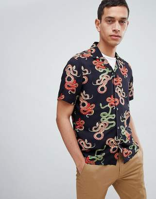 Reiss short sleeve slim shirt in snake print