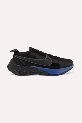 Nike Moon Racer Qs Canvas, Leather And Suede Sneakers - Black