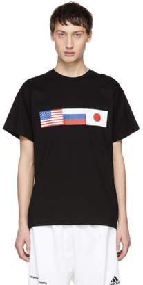 Gosha Rubchinskiy Black Flag T-Shirt