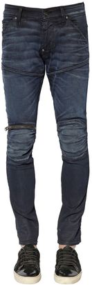 16cm 5620 3d Super Slim Denim Jeans $202 thestylecure.com