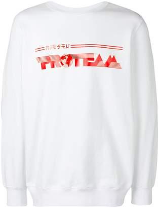 Diesel S-Gir-Y1 sweatshirt