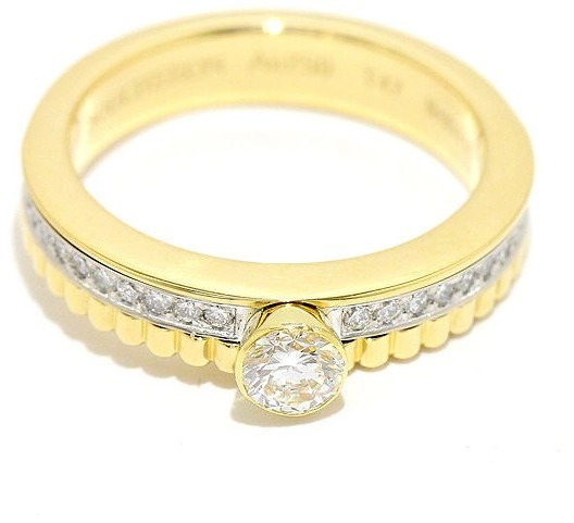 BoucheronBoucheron 18K Yellow Gold Quatre Radiant 0.23ct Diamond Ring Size 4