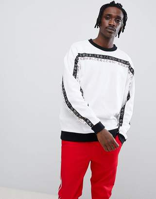 Asos DESIGN oversized sweatshirt with text taping in white