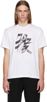 Vetements White Monkey Chinese Zodiac T-Shirt