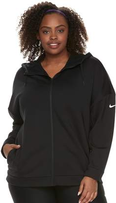 Nike Plus Size Hooded Zip Front Jacket