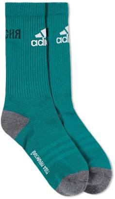 Gosha Rubchinskiy x Adidas Sock