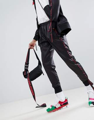 Fila D-Antidote x Joggers With Taping