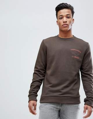 Esprit Sweatshirt With Paratrooper Print