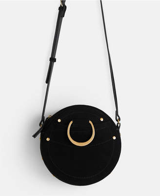 MANGO Buckle Leather Bag