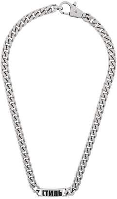 Heron Preston chain-link necklace