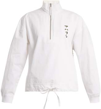 MHI Tiger-embroidery cotton track top