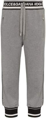Dolce & Gabbana logo design cropped cotton track pants
