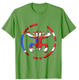 Coqui Puerto Rico Flag T-shirt with Frog