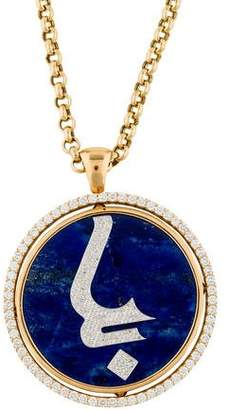 Lapis 18K Lazuli & Diamond Arabic Pendant Necklace