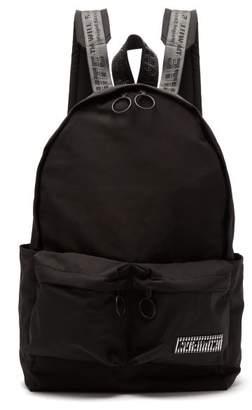 Off-White Off White Patch Logo Backpack - Mens - Black White