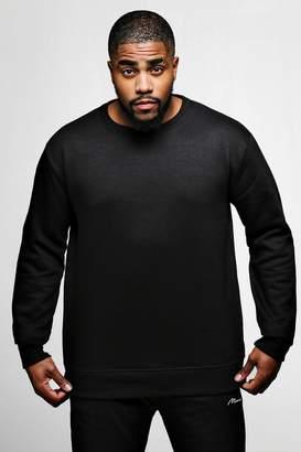 boohoo Big And Tall Basic Fleece Sweater