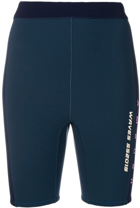 Ambush stretch fit shorts