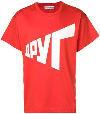 Gosha Rubchinskiy slogan short-sleeve T-shirt