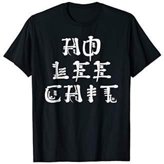 Lee Ho Chit T Shirt - Chinese Joke T-Shirt