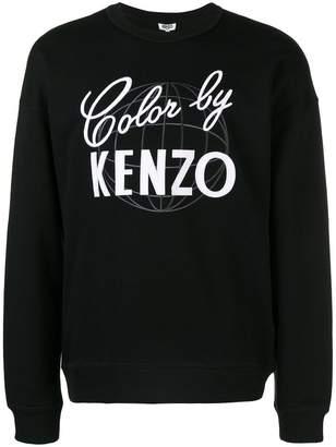 Kenzo cool by embroidered sweatshirt
