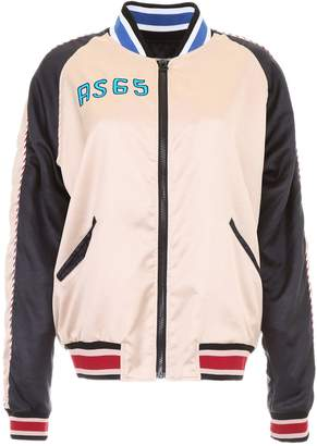 As65 AS65 Satin Bomber Jacket With Flamingo