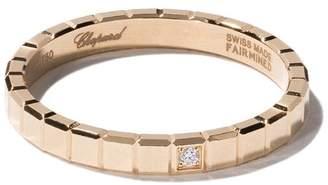 Chopard (ショパール) - Chopard アイスキューブ ダイヤモンドリング 18Kイエローゴールド