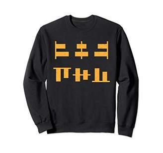 Vintage Graphic Designer Alignment Functions Funny Sweatshirt