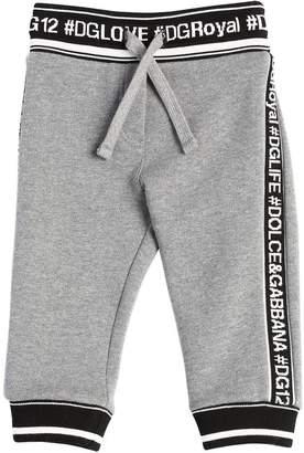 Dolce & Gabbana Logo Trim Cotton Sweatpants