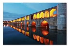 "Momeni Trademark Global Mohammadreza '33 Pol' Canvas Art - 47"" x 30"" x 2"""